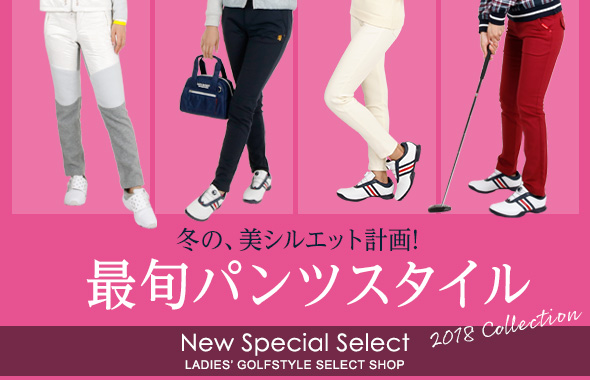【特集】カワイイ!アガる!!冬のゴルフ小物20選/パーリーゲイツ新作